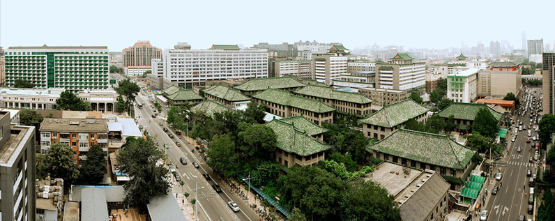 Peking Union Medical College Hospital in Beijing Green tile roofs and modern buildings