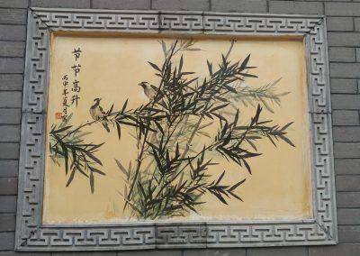 Wall Art in Hutong