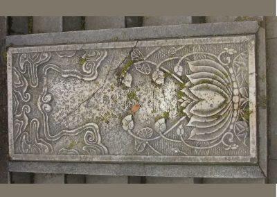 Nanjing University stone artwork